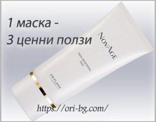 Възобновяваща пилинг маска NovAge