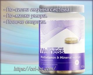 multivitamini-minerali-za-zheni