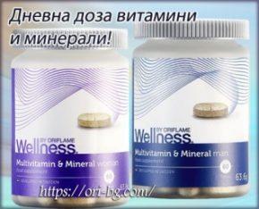 multivitamini-i-minerali-za-mzhe-za-zheni