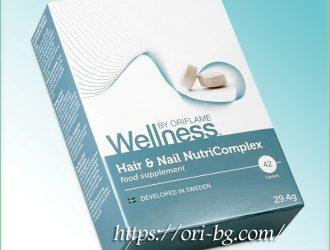 Подхранващ комплекс за коса и нокти-код 29706