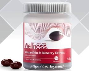 Астаксантин & екстракт от боровинки