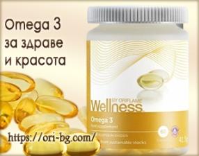 omega-3-zdrave-i-krasota