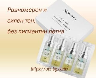 Разтвор 10% витамин С Novage ProCeuticals