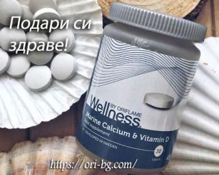 morski-kaltsiy-i-vitamin-d