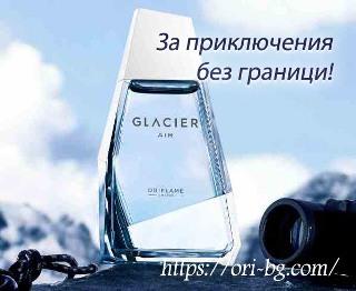 Тоалетна вода Glacier Air